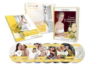 Школа успешной невесты или 7 шагов от знакомства до замужества