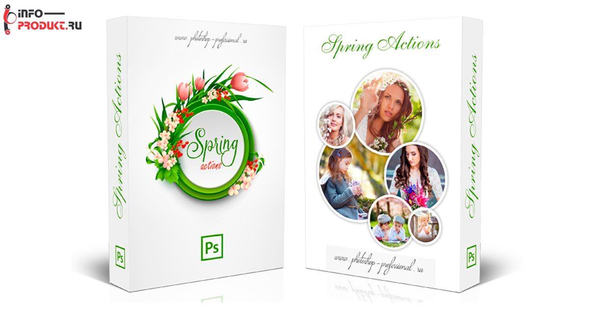 Весенние экшены: Spring Actions