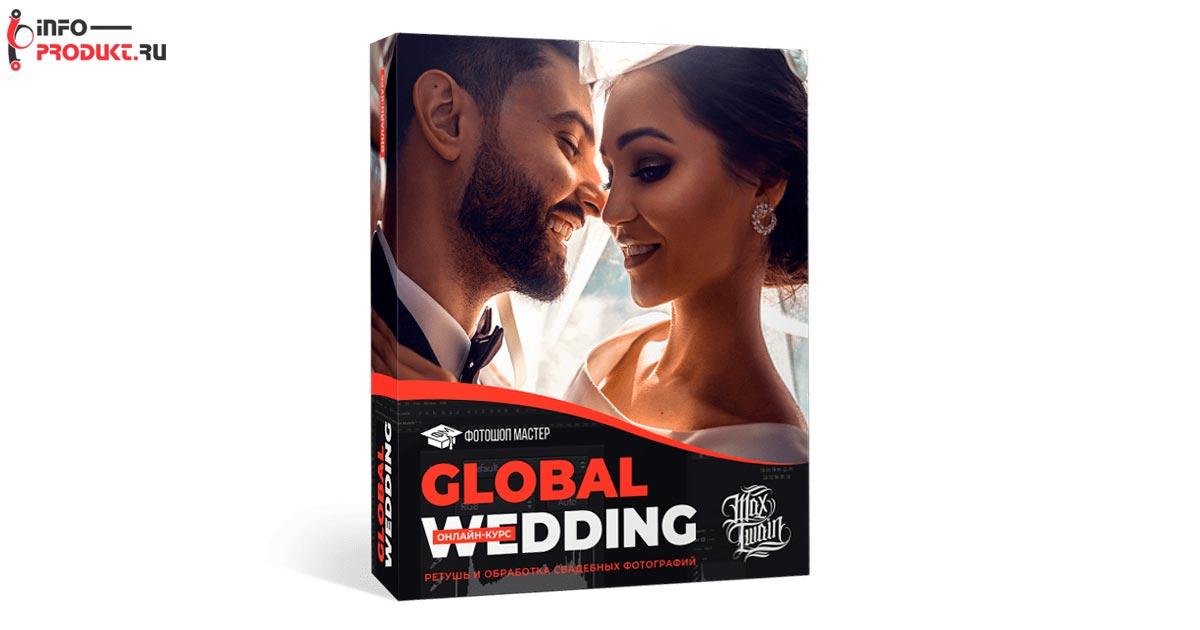 Global wedding